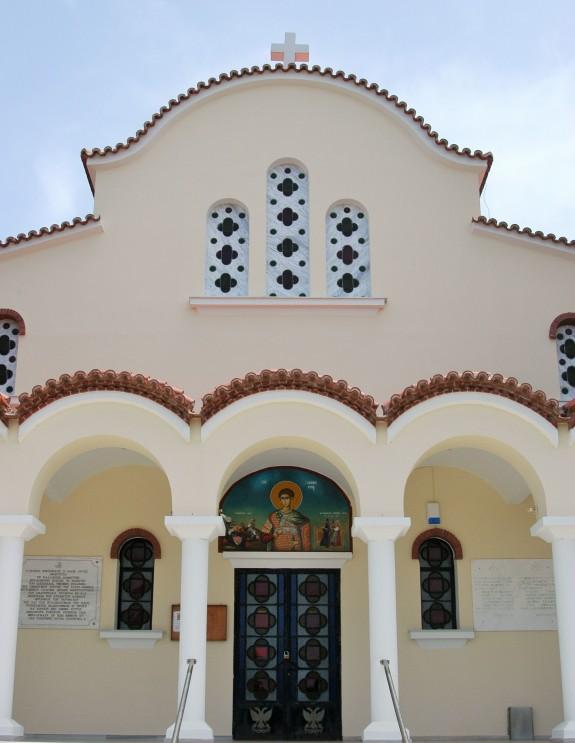 Agios Dimitrios Front Entrance