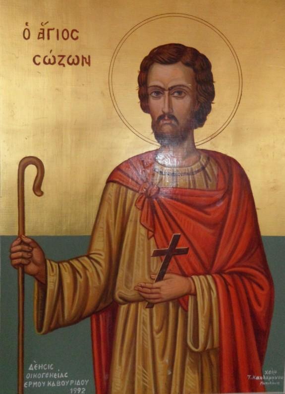 Icon of Agios Sozon from Ag. Sozon Church