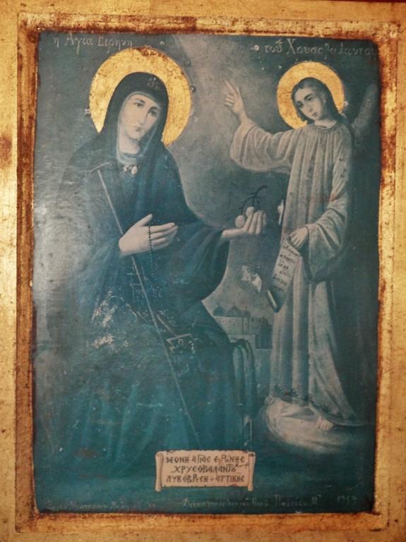 Saint Irene Icon dated 1919 found inside Agios Sozon