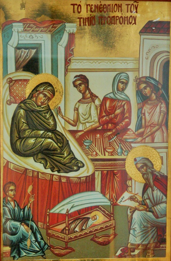 Byzantine Icon of the Theotokos